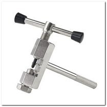 Bicycle-Chain-Repair-Tools